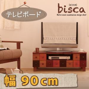 ローボード(テレビ台/テレビボード) 幅90cm 天然木北欧デザインテレビボード【Bisca】ビスカの詳細を見る