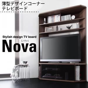 壁面テレビ台 ブラウン ハイタイプコーナーテレビボード【Nova】ノヴァの詳細を見る