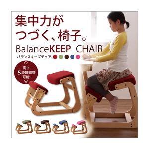 理想の姿勢で集中力をキープする【BalanceKEEPCHAIR】バランスキープチェア ピンク - 拡大画像