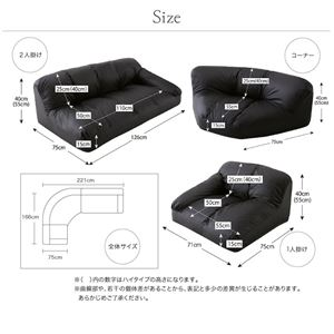 ソファーセット ロータイプ【Leges】右コーナーセットのサイズ
