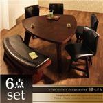 ダイニングセット 6点セット(テーブル+回転チェア×4+ベンチ)【縁〜EN】アジアンモダンデザインダイニング 縁〜EN