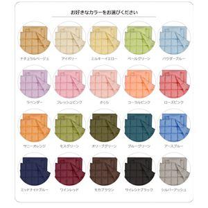布団8点セット シングル【ベッドタイプ】オリーブグリーン 〈3年保証〉新20色羽根布団セット