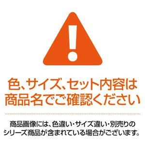 布団10点セット ダブル【和タイプ】モカブラウ...の紹介画像6