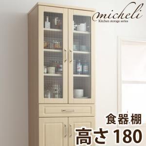 食器棚【micheli】ナチュラルホワイト カントリー調キッチン収納シリーズ【micheli】ミシェリ 食器棚 高さ180の詳細を見る