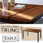 ガラス×ウッドデザインカフェスタイルダイニング【TRUNQ】トランク/テーブル(W130)