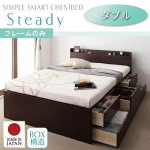 棚・コンセント付きチェストベッド【Steady】ステディ 【フレームのみ】ダブル ホワイト 日本製 - 拡大画像
