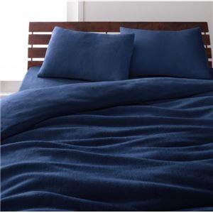 布団8点セット ベッドタイプ/ダブル ミッドナイトブルー 新20色羽根布団8点セット【マイクロファイバータイプ】 ベッドタイプ