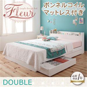 棚・コンセント付き収納ベッド【Fleur】【ボンネルコイルマットレス付き】ダブル ホワイト