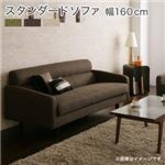 ソファー 幅160cm モスグリーン スタンダードソファ【OLIVEA】オリヴィアの写真