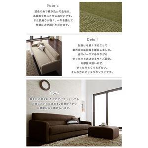 ソファーセット Aセット【OLIVEA】幅75cm+オットマン モスグリーン スタンダードソファ【OLIVEA】オリヴィア