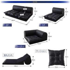 ソファーセット Aタイプ カラー:ブラック フロアコーナーソファ space スペース