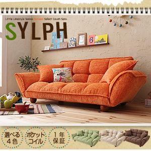 ソファー【Sylph】オレンジ Little Lifestyle ナチュラル・セレクト/カウチソファ【Sylph】シルフ - 拡大画像
