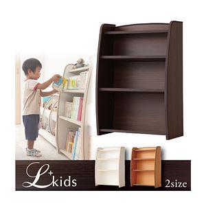 本棚【L'kids】ホワイト+ベージュ ソフト素材キッズファニチャー・リビングカラーシリーズ【L'kids】エルキッズ【本棚】レギュラー - 拡大画像