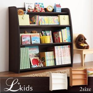 本棚【L'kids】ホワイト+ベージュ ソフト素材キッズファニチャー・リビングカラーシリーズ【L'kids】エルキッズ【本棚】ラージ - 拡大画像