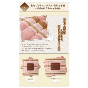 【単品】こたつ掛け布団【ここち】ピンク 5尺長方形 日本製こたつ掛け敷き布団【ここち】【掛け単品】