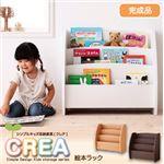 絵本ラック 幅65cm ホワイト 【CREA】クレアシリーズ【絵本ラック】