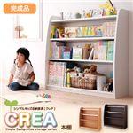 【CREA】クレアシリーズ【本棚】幅93cm (カラー:ナチュラル)