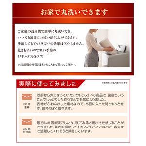【単品】敷パッド ベージュ ダブル 最先端素材!アウトラスト温感敷きパッドシーツ 日本製