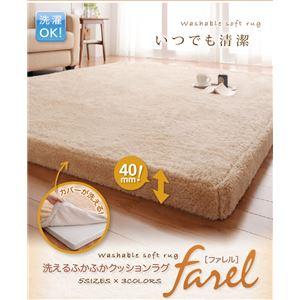 ラグマット farel ブラウン 直径150cm(サークル) 洗えるふかふかクッションラグ farel ファレル