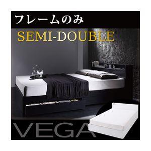 収納ベッド セミダブル【VEGA】【フレームのみ】 ホワイト 棚・コンセント付き収納ベッド【VEGA】ヴェガ - 拡大画像