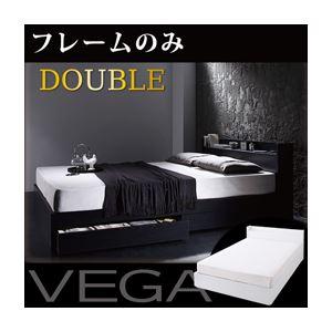 収納ベッド ダブル【VEGA】【フレームのみ】 ホワイト 棚・コンセント付き収納ベッド【VEGA】ヴェガ - 拡大画像