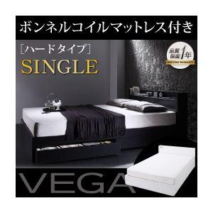 収納ベッド シングル【VEGA】【ボンネルコイルマットレス:ハード付き】 ブラック 棚・コンセント付き収納ベッド【VEGA】ヴェガ - 拡大画像