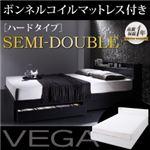 収納ベッド セミダブル【VEGA】【ボンネルコイルマットレス:ハード付き】 ホワイト 棚・コンセント付き収納ベッド【VEGA】ヴェガ