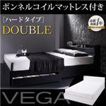 収納ベッド ダブル【VEGA】【ボンネルコイルマットレス:ハード付き】 ホワイト 棚・コンセント付き収納ベッド【VEGA】ヴェガ