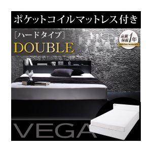 収納ベッド ダブル【VEGA】【ポケットコイルマットレス:ハード付き】 ホワイト 棚・コンセント付き収納ベッド【VEGA】ヴェガ - 拡大画像