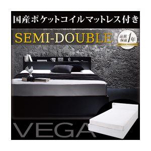 収納ベッド セミダブル【VEGA】【国産ポケットコイルマットレス付き】 ホワイト 棚・コンセント付き収納ベッド【VEGA】ヴェガ - 拡大画像