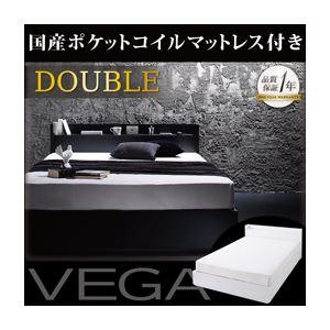 収納ベッド ダブル【VEGA】【国産ポケットコイルマットレス付き】 ホワイト 棚・コンセント付き収納ベッド【VEGA】ヴェガ - 拡大画像