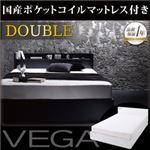 棚・コンセント付き収納ベッド【VEGA】ヴェガ【国産ポケットコイルマットレス付き】ダブル (フレームカラー:ブラック)