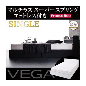 収納ベッド シングル【VEGA】【マルチラススーパースプリングマットレス付き】 ホワイト 棚・コンセント付き収納ベッド【VEGA】ヴェガ - 拡大画像