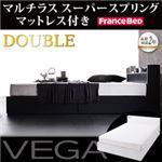 収納ベッド ダブル【VEGA】【マルチラススーパースプリングマットレス付き】 ブラック 棚・コンセント付き収納ベッド【VEGA】ヴェガ