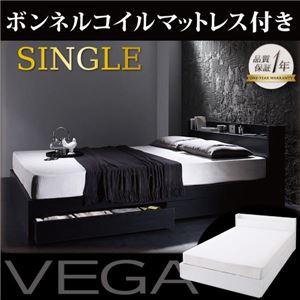 収納ベッド シングル【VEGA】【ボンネルコイルマットレス:レギュラー付き】 フレームカラー:ブラック マットレスカラー:アイボリー 棚・コンセント付き収納ベッド【VEGA】ヴェガの詳細を見る