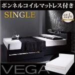 収納ベッド シングル【VEGA】【ボンネルコイルマットレス:レギュラー付き】 フレームカラー:ブラック マットレスカラー:アイボリー 棚・コンセント付き収納ベッド【VEGA】ヴェガ