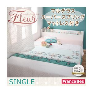 収納ベッド シングル【Fleur】【マルチラススーパースプリングマットレス付き】 ホワイト 棚・コンセント付き収納ベッド【Fleur】フルール - 拡大画像