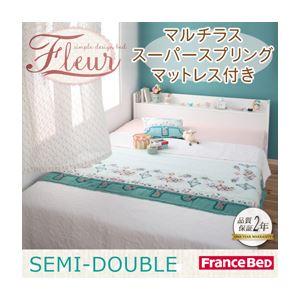 収納ベッド セミダブル【Fleur】【マルチラススーパースプリングマットレス付き】 ホワイト 棚・コンセント付き収納ベッド【Fleur】フルールの詳細を見る
