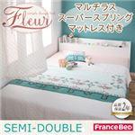 収納ベッド セミダブル【Fleur】【マルチラススーパースプリングマットレス付き】 ホワイト 棚・コンセント付き収納ベッド【Fleur】フルール