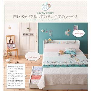 収納ベッド セミダブル【Fleur】通常丈【ボ...の紹介画像2