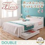 収納ベッド ダブル【Fleur】【ボンネルコイルマットレス:レギュラー付き】 フレームカラー:ホワイト マットレスカラー:アイボリー 棚・コンセント付き収納ベッド【Fleur】フルール