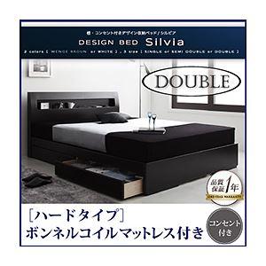 収納ベッド ダブル【Silvia】【ボンネルコイルマットレス:ハード付き】 ホワイト 棚・コンセント付きデザイン収納ベッド【Silvia】シルビアの詳細を見る