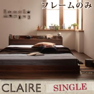 フロアベッド シングル【Claire】【フレームのみ】 ウォルナットブラウン 棚・コンセント付きフロアベッド【Claire】クレール - 拡大画像