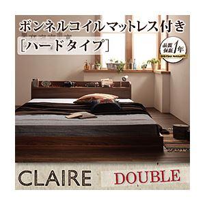 フロアベッド ダブル【Claire】【ボンネルコイルマットレス:ハード付き】 オークホワイト 棚・コンセント付きフロアベッド【Claire】クレールの詳細を見る