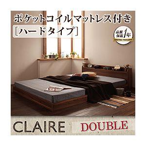 フロアベッド ダブル【Claire】【ポケットコイルマットレス:ハード付き】 オークホワイト 棚・コンセント付きフロアベッド【Claire】クレール - 拡大画像