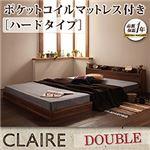 フロアベッド ダブル【Claire】【ポケットコイルマットレス:ハード付き】 オークホワイト 棚・コンセント付きフロアベッド【Claire】クレール