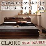 棚・コンセント付きフロアベッド【Claire】クレール【ボンネルコイルマットレス:レギュラー付き】セミダブル ウォルナットブラウン
