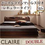 フロアベッド ダブル【Claire】【ボンネルコイルマットレス(レギュラー)付き】 フレームカラー:ウォルナットブラウン マットレスカラー:アイボリー 棚・コンセント付きフロアベッド【Claire】クレール