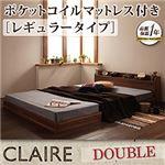 棚・コンセント付きフロアベッド【Claire】クレール【ポケットコイルマットレス:レギュラー付き】ダブル ウォルナットブラウン