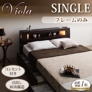 収納ベッド シングル【Viola】【フレームのみ】 ダークブラウン モダンライト・コンセント収納付きベッド【Viola】ヴィオラ - 拡大画像